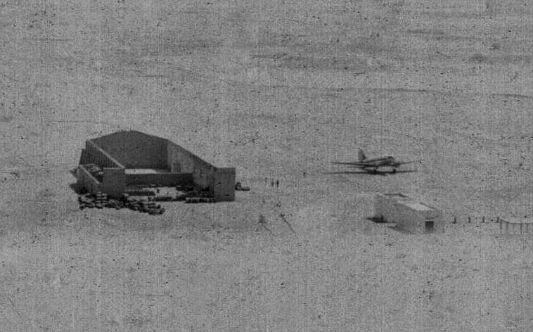 air port military Libya 1950s close up 1.jpg